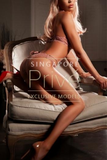 Singapore Escort Girls blonde Kylie